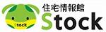 住宅情報館STOCK