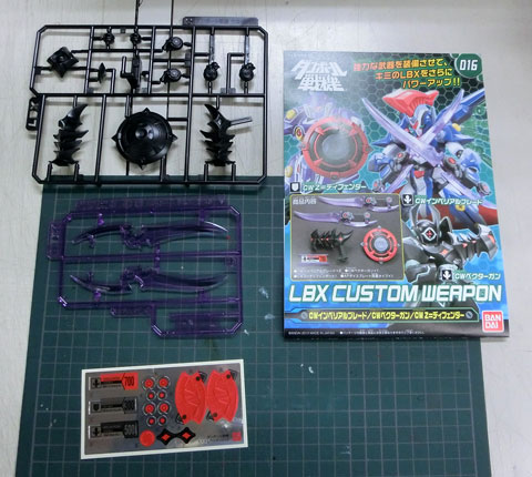 LBXカスタムウエポン016 CWインペリアルブレード CW Z=ディフェンダー CWベクターガン プラモデル サンプル 製作レビュー ダンボール戦機 バンダイ