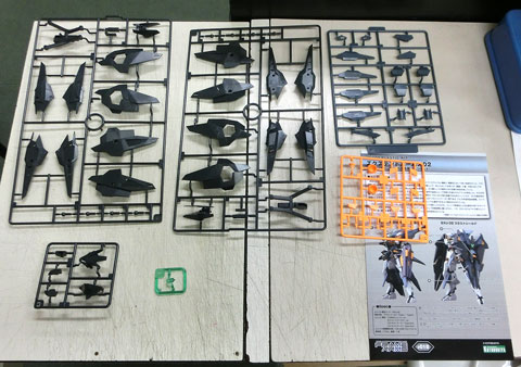 1/100 エクステンドアームズ02 YSX-24 バーゼラルド拡張パーツセット サンプル製作レビュー タギミ フレームアームズ コトブキヤ