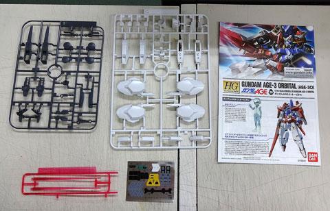 HG 1/144 ガンダムAGE-3 オービタル プラモデル 機動戦士ガンダムAGE バンダイ