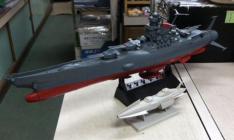 沖田艦 1/500 太陽系連邦軍 旧地球連邦 宇宙防衛連合艦隊 艦隊旗艦 ファインモールド プラモデル