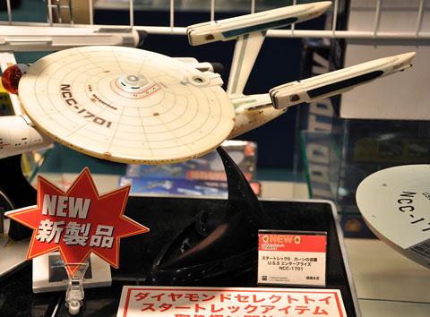 プラッツ 第52回静岡ホビーショー