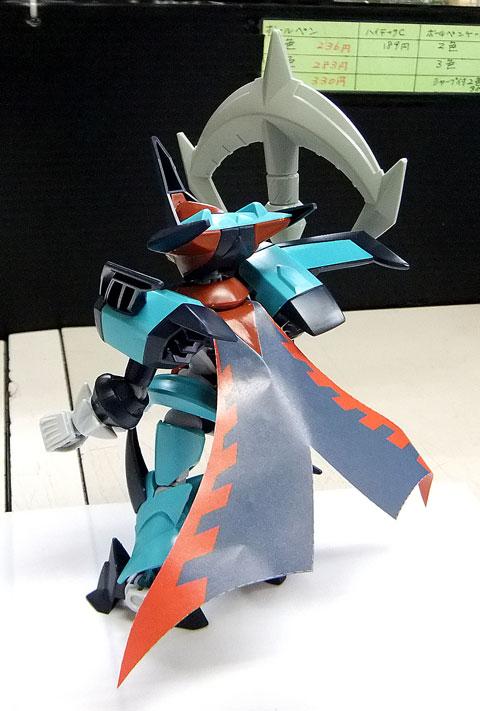 LBX トリトーン ダンボール戦機W プラモデル バンダイ