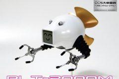 YGO001_PLT2000_Marine_001