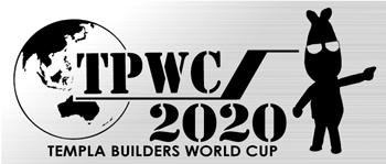 TPWC てんぷらビルダーズワールドカップ 2020